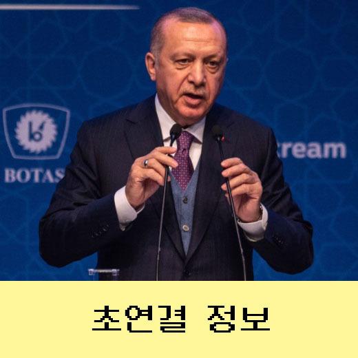 터키가 아제르바이잔의 승전으로 웃는 이유