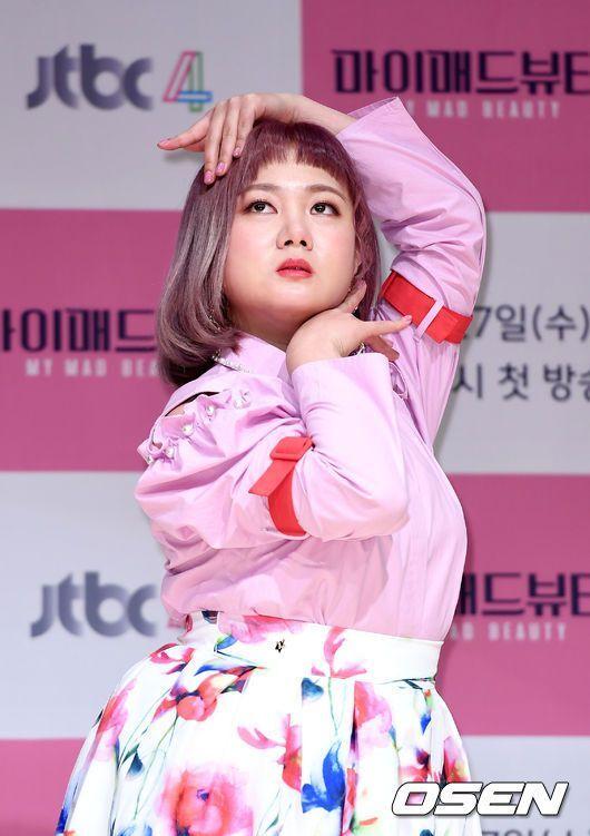 박나래 추락하나..'헤이나래' 측 사과에도 성희롱 비난 폭발