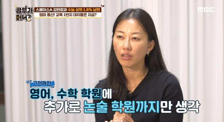 """""""다 내려 놓았다""""…스페이스에이(A) 김현정, 남편 김부환과 교육관 차이"""