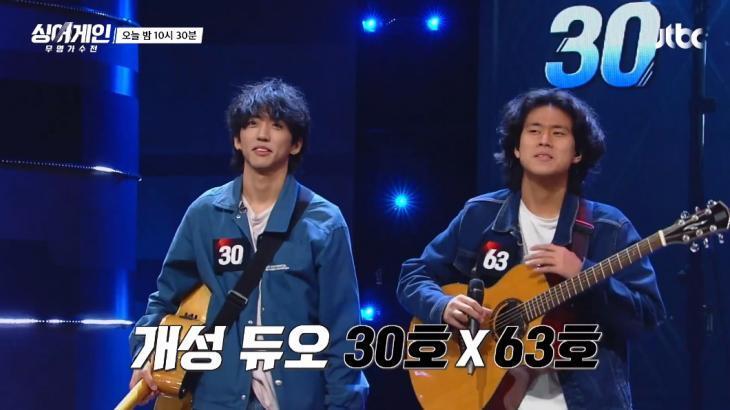 """""""개성 가득""""…'싱어게인' 30호 가수 이승윤-63호 가수 이무진, 공통점이 뭐길래?"""
