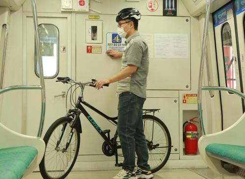 각기 다른 6개 지역 도시철도 기관의 자전거 휴대승차 정책