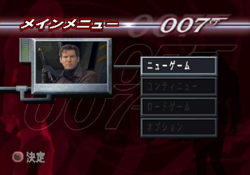 일렉트로닉 아트 / 액션 슈팅 - 007 투모로우 네버 다이 007 トゥモロー・ネバー・ダイ - 007 Tomorrow Never Dies (PS1)