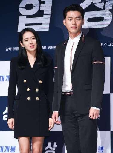 현빈손예진 열애, 이민정·이정현