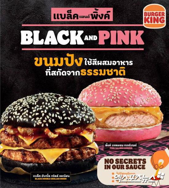 블랙핑크 버거? 태국 K-POP 마케팅에 '인기 불티'