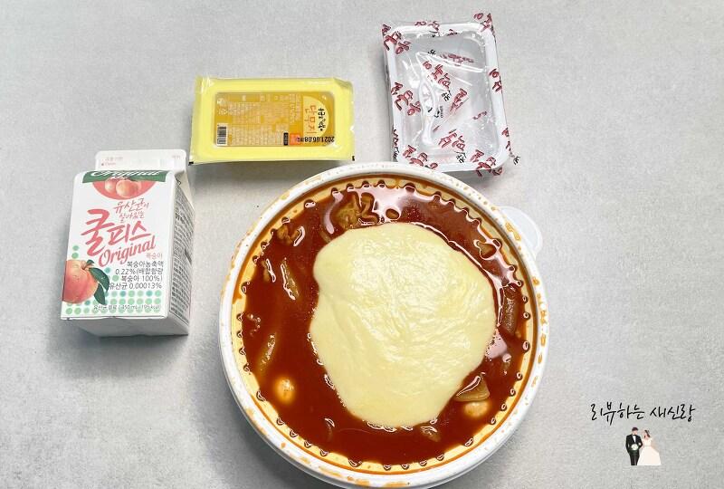 응급실 떡볶이, 제2의 인생 떡볶이 발견 #폭포 치즈