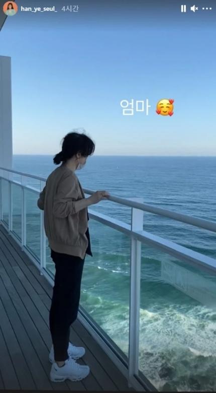 한예슬 엄마 사진에 누리꾼 '경악'