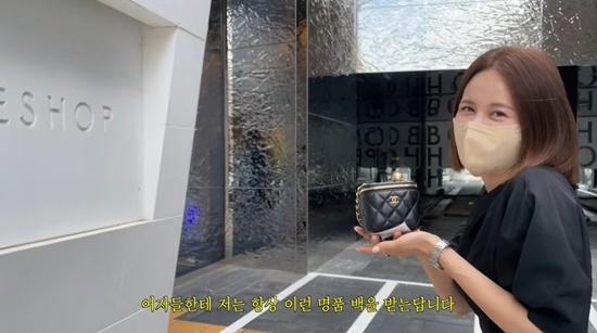 아이비, C사 명품백!
