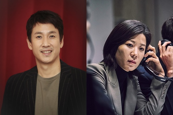 이선균 부인 전혜진 러브스토리 재조명