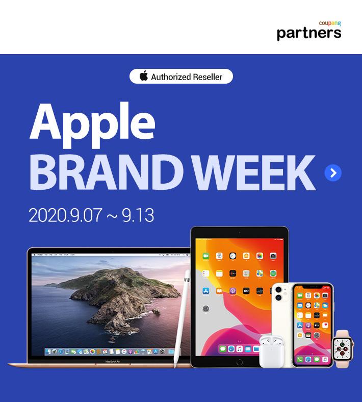 9월 쿠팡 애플브랜드위크 : 아이패드 아이폰 맥북 할인시작
