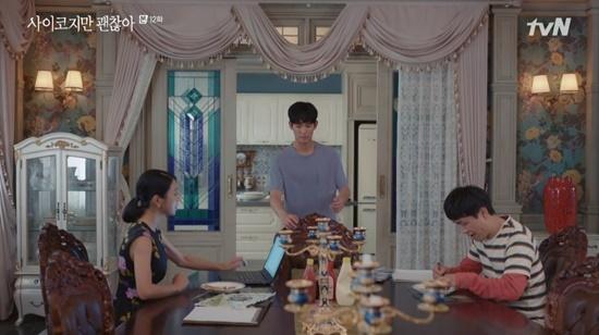 '사이코지만 괜찮아' 김수현, 母 살해한 범인 서예지 母라는 사실에 '충격' [종합]