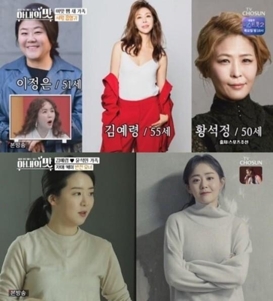 '아내의 맛' 김예령, '55세' 초동안 외모→문근영 닮은 딸 공개