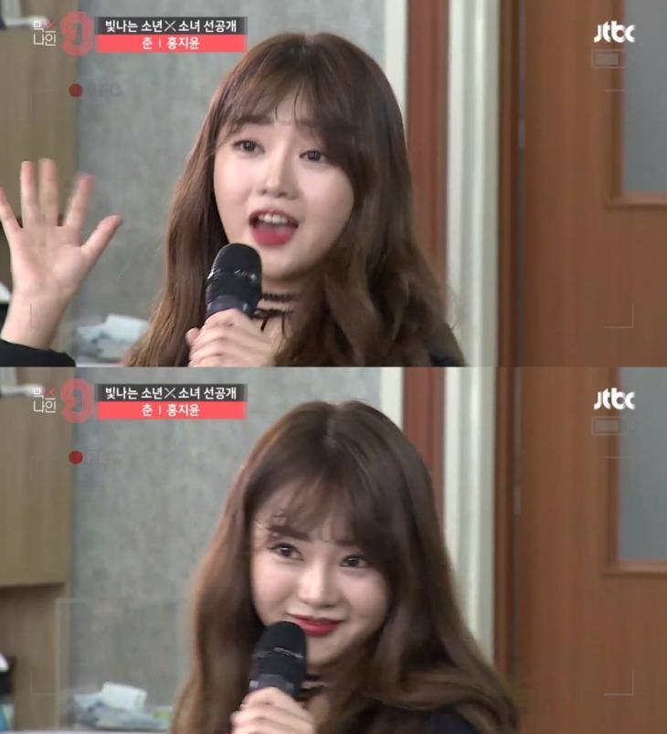 '미스트롯2' 홍지윤, '믹스나인' 아픔 딛고 첫 방송 주인공 등극