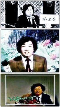 개그맨 김병조 사망 이유와 루머들
