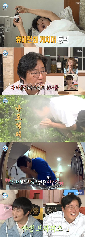 '나혼산' 곽도원, 5천평 제주 무릉도원의 '곽농부'...기안84