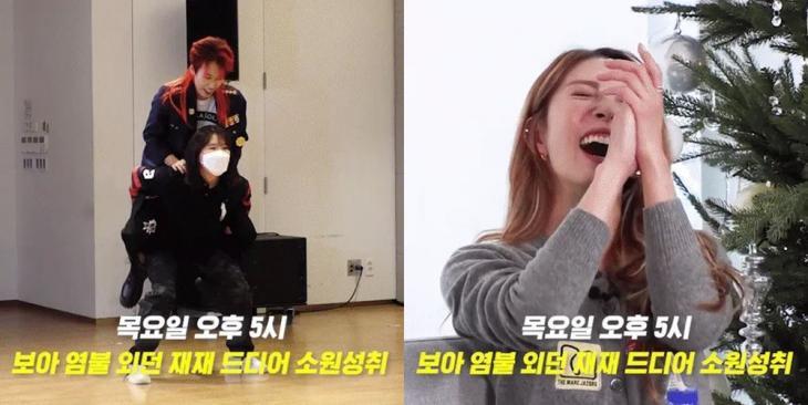 """""""이 조합 보려고 태어났다""""…'문명특급', 재재-보아 만남 예고"""
