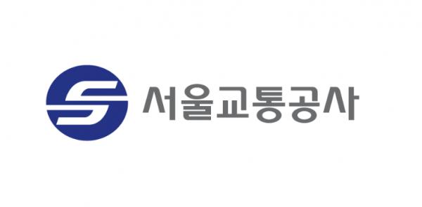 9월 14일부터 서울교통공사 신입사원 559명 공개채용