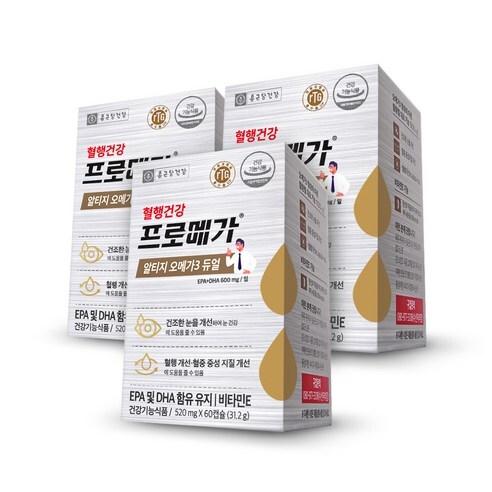 종근당알티지오메가3 듀얼 영양제