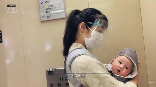 """사유리, 아들 젠과 한국 行 """"일본은 3살 이하 마스크 착용 불가"""""""