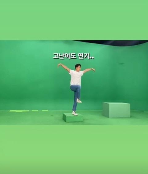 이승기! 이다인 열애 인정 후 첫 SNS