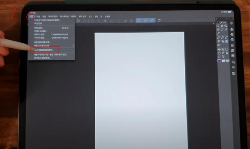 [필기노트] 초보들을 위한 클립스튜디오 기본 사용법 2탄 | 브러시 다운 방법 및 브러시 추천