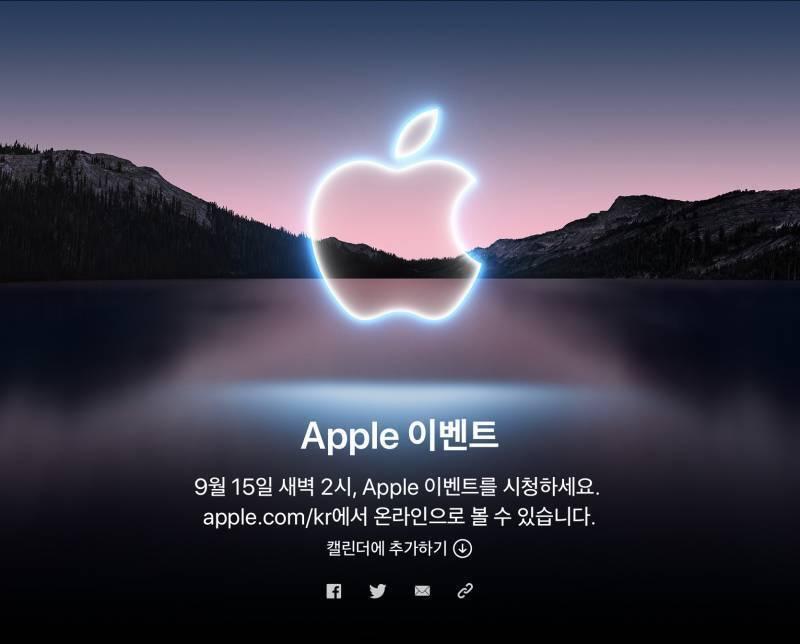 2021 애플 이벤트 어떤 혁신이 있었을까 / 아이폰13 / 출시가 / 아이패드 / A13 Bionic