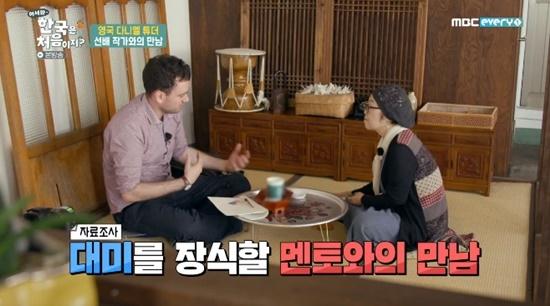 '어서와 한국은' 다니엘 튜더, '덕혜옹주' 권비영 작가 인터뷰...데이비드 가족, 캠핑 도전 [종합]