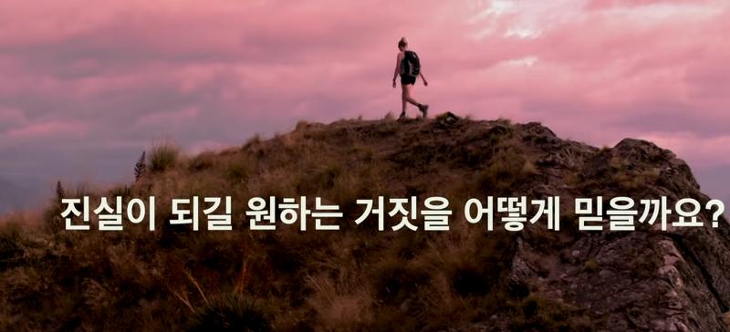 [필기노트] 1개월 안에 다른 사람이 되는 법 - 존아사라프