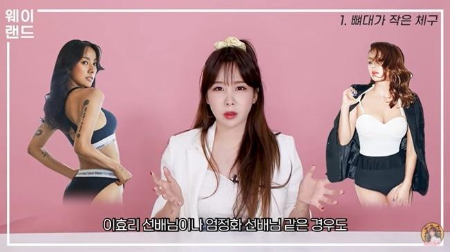 웨이가 밝힌 화면 잘 나오는 사람들 특징
