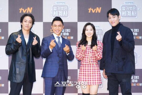 [공식]'벌거벗은 세계사' 30일 방송 재개