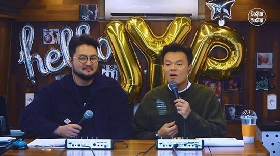 요요미, 박진영 '촌스러운 사랑 노래' 주인공 된 사연 (고스타버스타)