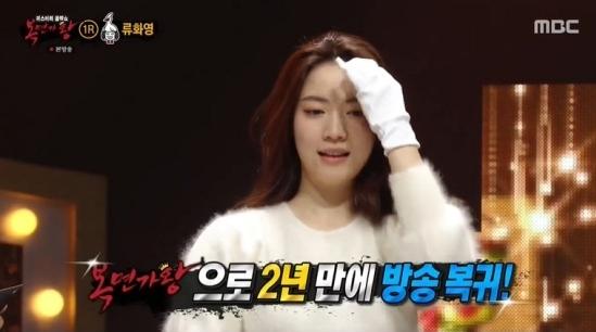 복면가왕 황새 티아라 류화영 나이 탈퇴 쌍둥이 언니 류효영