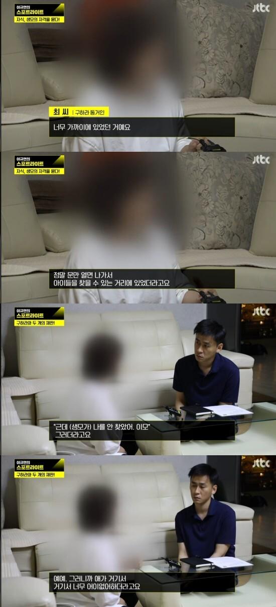 '스포트라이트' 故구하라 지인 '친모, 가까이 살고 있었지만 안 찾아'