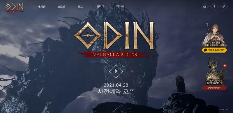 오딘 발할라 라이징, 2021년 04월 28일 사전 예약 시작!