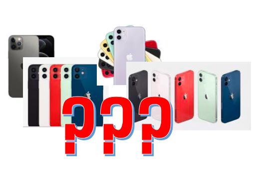 아이폰 중 배터리 수명이 가장 좋은 것은?