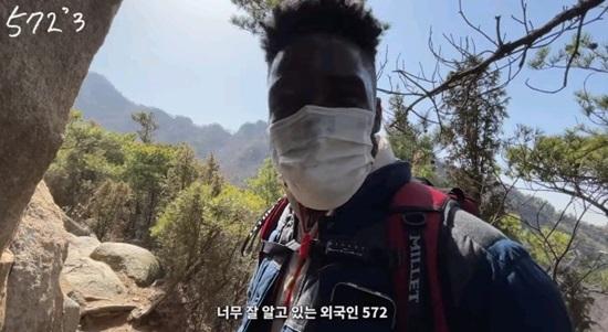 '인종차별 논란' 샘 오취리 근황