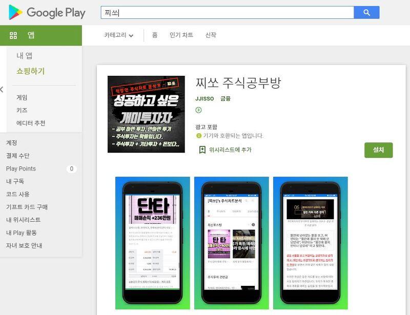 안드로이드 앱(웹뷰) 리액트로 3분만에 개발하기(feat. 조코딩)