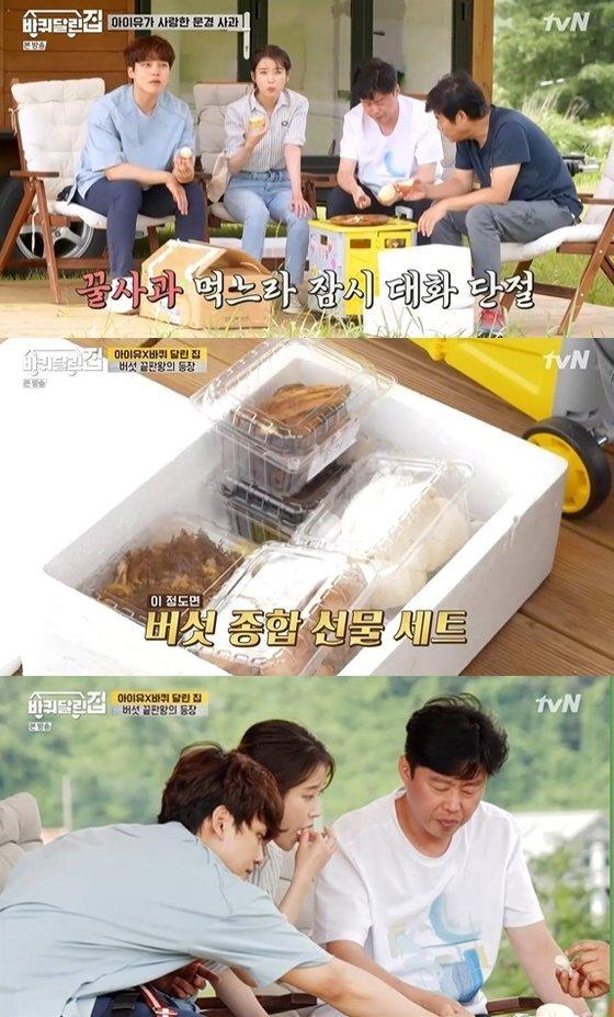'바퀴달린집' 아이유-김희원, 노루궁뎅이 버섯 맛에 반했다