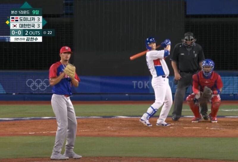 [2020 Tokyo Olympic] 한국 주요 경기 동향 - 도마 여서정, 야구 김현수