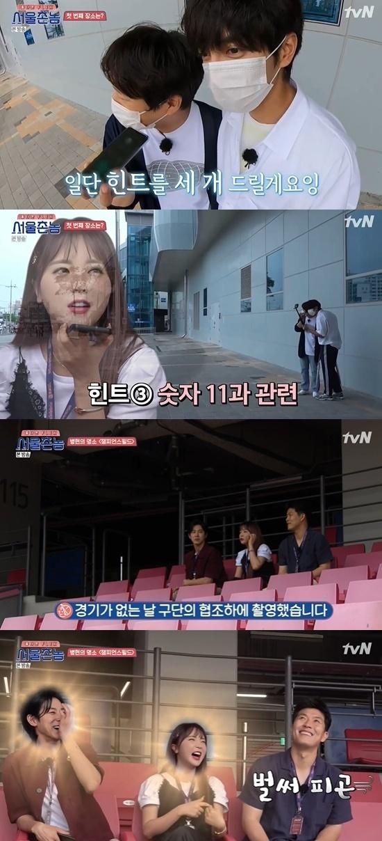 '서울촌놈' 차태현·이승기 광주行…유노윤호·홍진영·김병현 등장