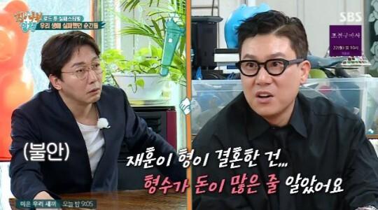 '김태희' 비, 실패스티벌에 '으리으리한 대저택 자가' 초대…탁재훈·이상민, 당당한 실패사부