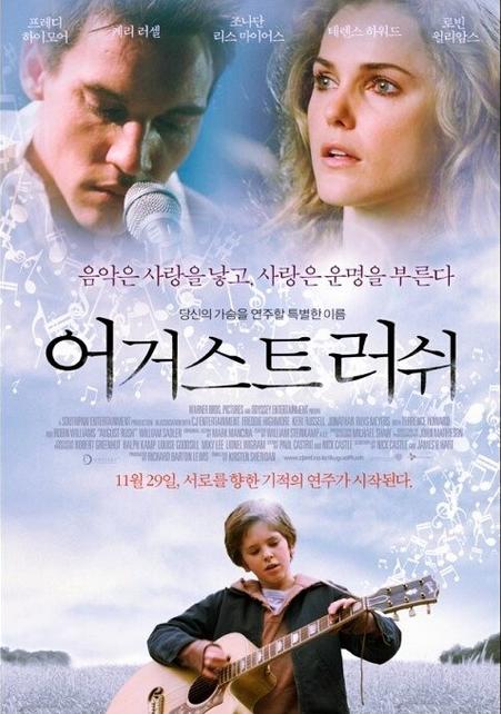 영화 어거스트 러쉬 2007년 개봉