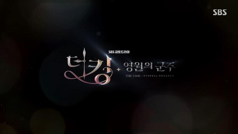 '더 킹 : 영원의 군주' 7회 다시보기. 이민호 김고은 두 세계를 넘나드는 공조수사의 막을 열다. (feat. 루나 등장)