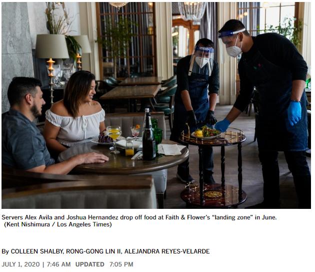 미국 캘리포니아 전 지역 술집 등 운영 중단 & LA 가을학기 온라인 수업 조치