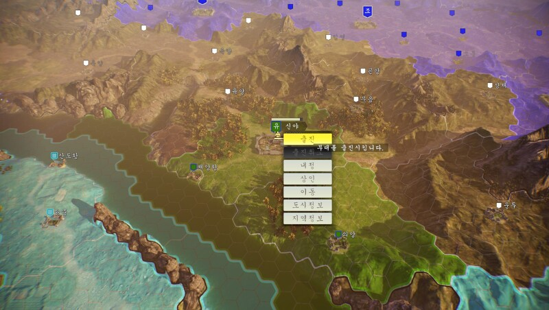 KOEI삼국지14 플레이3편(전투)