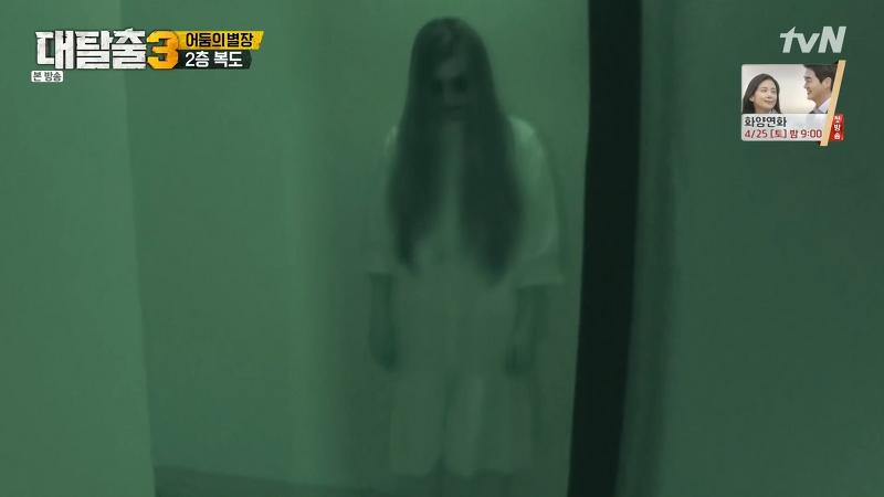 대탈출 시즌3 5회 어둠의 별장 스포 다량 포함