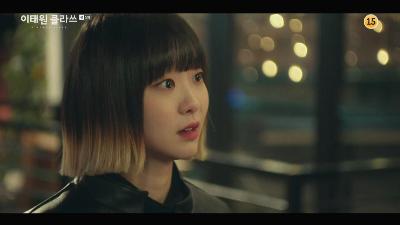이태원 클라쓰 5회. 김다미(조이서) 디펜스!!