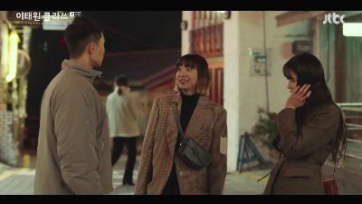 이태원 클라쓰 6회 리뷰. 박새로이(박서준) 장가 장회장과 대면하다. 김다미(조이서) 접바둑.