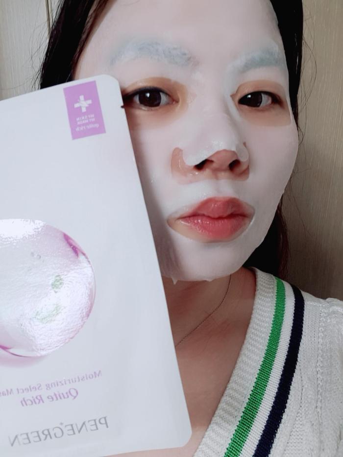 페네그린 - 콰이트리치 마스크팩 후기 ; 추천!! Penegreen Korean Sheet mask Facial Sheet Mask (Quite Rich)  크리미타입팩/고보습마스크 ^^