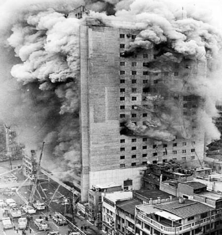 대연각 호텔 화재 사고를 아십니까