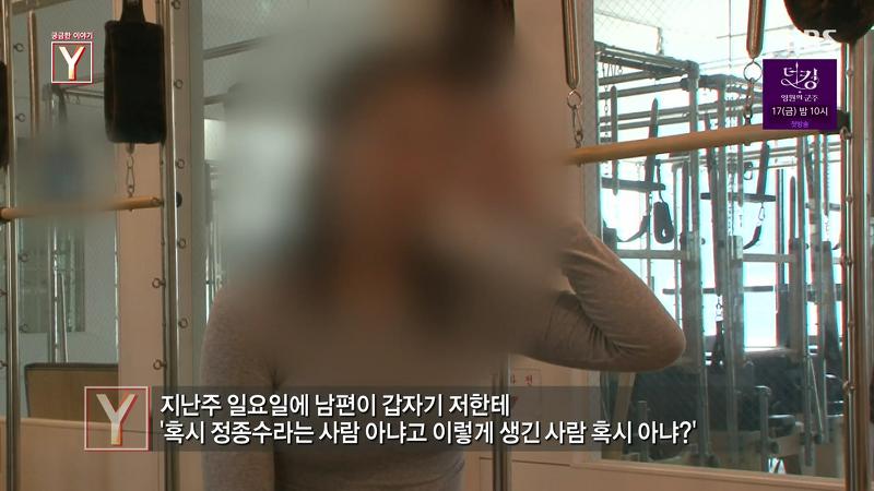 궁금한이야기Y 22세 지현씨의 죽음, SNS 테러범의 정체는?